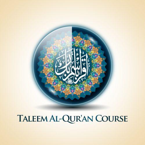 taleem-al-quran-course