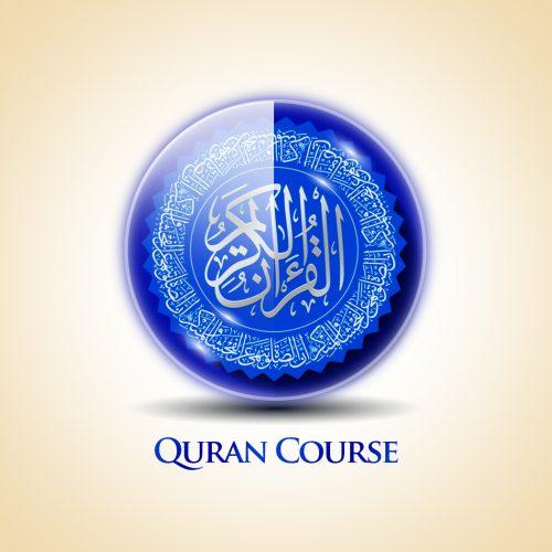 quran-course