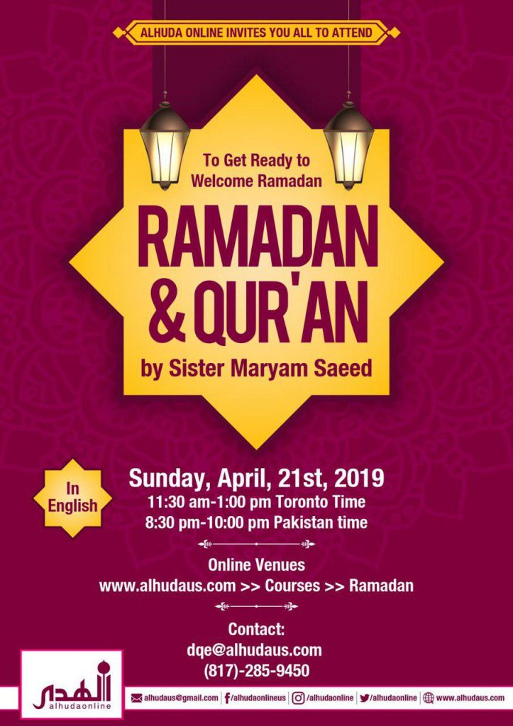 Dawrah e Qur'an in English 2019 | DQE19