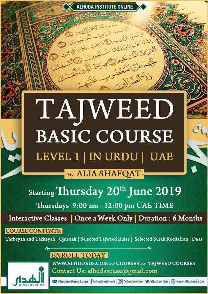Tajweed Basic Course   Level 1   UAE   June 2019