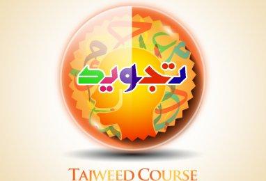Qur'an Courses – Alhuda Online